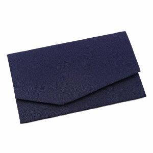 袱紗 紫系 マグネットホック付き ふくさ 慶弔両用(結婚式/お葬式)シンプルちりめん無地袱紗(ふくさ) 人気の紫色 祝儀袋入れ