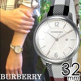 バーバリー腕時計 バーバリー 時計 [BURBERRY]腕時計 BURBERRY 時計 レディース 女性 20代 30代 ベージュ BU10103 [おすすめ ブランド プレゼント ギフト オシャレ レザー 革 キャンバス ホワイト シルバー チェック柄][おしゃれ 防水 ]