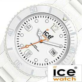 [あす楽]アイスウォッチ腕時計 (ICE WATCH 腕時計 アイスウォッチ 時計) シリ フォーエバー (Siri) レディース時計 ホワイト SIWESS [スポーツ カジュアル][ギフト][ おしゃれ 防水 ブランド ペア ]