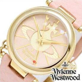 [当日出荷] レディース腕時計ブランド ヴィヴィアン腕時計 [Vivienne時計](Vivienne Westwood 腕時計 ヴィヴィアン ウェストウッド 時計) タイムマシーン オーブ (TIME MACHINE) レディース時計 ピンク VV006PKPK[おしゃれ 防水 ] 誕生日