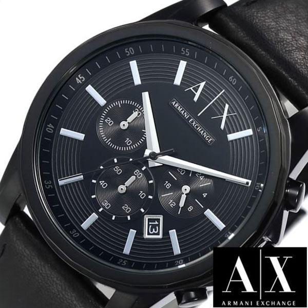 アルマーニ エクスチェンジ メンズ 腕時計 クロノグラフ AX ARMANI EXCHANGE AX2098 [エレガント カジュアル アルマーニ 時計 ギフト プレゼント ご褒美][ おしゃれ ブランド ]