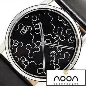[あす楽]ヌーンコペンハーゲン腕時計 [nooncopenhagen時計](noon copenhagen 腕時計 ヌーン コペンハーゲン 時計) 時計 ブラック(柄) NOON-78-001L1[ギフト プレゼント ご褒美][おしゃれ 腕時計]
