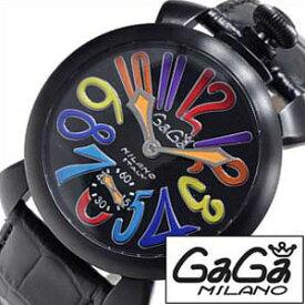 [あす楽]ガガミラノ腕時計 [GAGAMilano時計](GAGA Milano 腕時計 ガガ ミラノ 時計) マヌアーレ スイスメイド (MANUALE 48MM PVD SWISSMADE) 時計 ブラック GG-5012-3S[ギフト プレゼント ご褒美][おしゃれ 腕時計] クリスマス 誕生日 冬ギフト