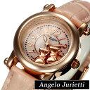 アンジェロジュリエッティ 腕時計[Angelo Jurietti 時計]Angel[腕時計 レディース かわいい プチプラ]ピンク AJ4051-P…