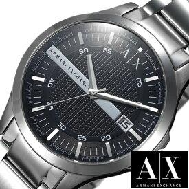 [あす楽]アルマーニエクスチェンジ腕時計 [ArmaniExchange時計](Armani Exchange 腕時計 アルマーニ エクスチェンジ 時計) メンズ腕時計 ブラック AX2103 [アルマーニ 時計 おしゃれ ブランド プレゼント ギフト ]
