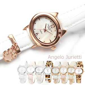 アンジェロジュリエッティ腕時計[AngeloJurietti時計](AngeloJurietti腕時計アンジェロジュリエッティ時計)コッコ(cocco)レディース/AJ3120