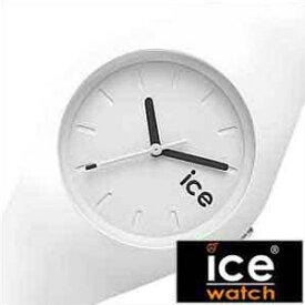 [あす楽]アイスウォッチ腕時計 Ice Watch 腕時計 アイスウォッチ 時計 アイス ホワイトICE ホワイト ICEWEUS [サマー スポーツ 軽量 カジュアル][ギフト][ おしゃれ ブランド ペア ]