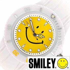 [当日出荷] スマイリー腕時計 SMILEY時計 SMILEY 腕時計 スマイリー 時計 ブラック クリーム ピンク ホワイト ブルー グリーン パープル イエロー WC-HBSIL [smiley おしゃれ 黒 白 青 メンズ レディース ギフト プレゼント ] 誕生日