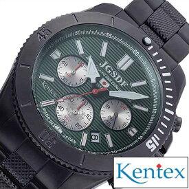[ポイント10倍]ケンテックス腕時計 KENTEX時計 KENTEX 腕時計 ケンテックス 時計 プロ JSDF PRO メンズ グリーンストライプ S690M-01 [アナログ 陸上自衛隊プロフェッショナルモデル クロノグラフ ブラック][ギフト プレゼント ご褒美][おしゃれ 腕時計]PT10