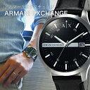 アルマーニエクスチェンジ 時計[ArmaniExchange 時計]アルマーニエクスチェンジ腕時計( ArmaniExchange腕時計 )アルマ…