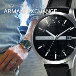 アルマーニエクスチェンジ時計[ArmaniExchange時計]アルマーニエクスチェンジ腕時計(ArmaniExchange腕時計)アルマーニエクスチェンジ時計[ArmaniExchange時計]アルマーニ時計/Armani時計/メンズ/ブラック/AX2101[人気/シルバー/白]
