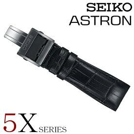 セイコー腕時計 SEIKO時計 SEIKO 腕時計 セイコー 時計 アストロン 5Xシリーズ用 ASTRON メンズ レディース R7X10DC [ 正規品 ブランド 革ベルト レザー おしゃれ レトロ クラシック ビジネス 交換用 替えベルト 時計バンド クロコダイル ]