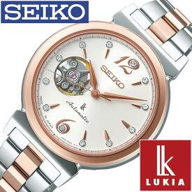 c1e88ea4d3 SEIKO 腕時計 セイコー 時計 ルキア LUKIA レディース シルバー SSVM010 [アナログ 機械式 自動巻 メカニカル