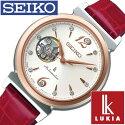セイコー腕時計SEIKO時計SEIKO腕時計セイコー時計ルキアLUKIAレディース/シルバーSSVM012[アナログ/機械式/自動巻/メカニカルレッド/シルバー/ピンクゴールド4R38][送料無料]