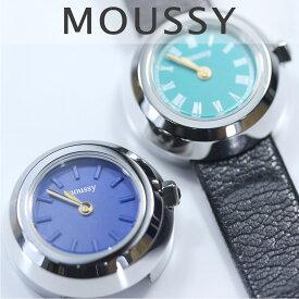 [あす楽]MOUSSY 時計 マウジー腕時計 ブランド SHELTTER シェルター 腕時計 マウジー 時計 ツイン ケース MOUSSY Twin Case WM0021V1 [ ギフト プレゼント 出張 機内 海外 ダブルフェイス ] クリスマス 誕生日 冬ギフト