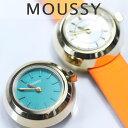 [72%OFF] MOUSSY 時計 マウジー腕時計 ブランド 腕時計 マウジー 時計 ツイン ケース MOUSSY Twin Case WM0051V1 [ ギ…