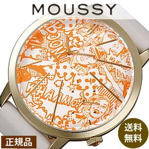 [あす楽]【デニムコーデに似合う】 moussy MOUSSY 時計 マウジー腕時計 ブランド SHELTTER シェルター 腕時計 マウジー 時計 ビッグ ケース 【デニムコーデに似合う】 moussy MOUSSY Big Case[レディース 20代 30代 女性 向け おしゃれ ギフト]