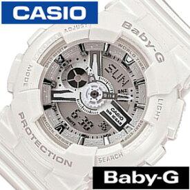 カシオ腕時計 CASIO時計 CASIO 腕時計 カシオ 時計 ベイビーG BABY-G レディース シルバー BA-110-7A3JF [アナデジ デジタル 液晶 防水 ホワイト ベビーG ギフト プレゼント ご褒美][おしゃれ 腕時計]