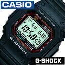 Gショック 黒 Gshock g-shock G-ショック 腕時計 時計 GW-M5610-1JF メンズ/グレー[デジタル/タフ ソーラー/電波 時計…