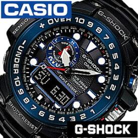 [あす楽]Gショック ガルフ マスター[GSHOCK GULF MASTER]ガルフマスター[g-shock GULFMASTER]G-ショック 腕時計 時計 GWN-1000B-1BJF メンズ ブラック[ アナデジ ソーラー 電波時計 クロノグラフ 液晶 スマート おしゃれ ブランド ]