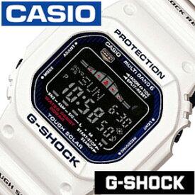 Gショック 白 Gshock ジ−ショック g-shock G-ショック 腕時計 時計 GWX-5600C-7JFジー ライド メンズ ブラック[人気 ブランド デジタル タフ ソーラー 電波 時計 液晶 防水 ホワイト スポーツウォッチ トレーニング 登山 マラソン ランニング ジム]