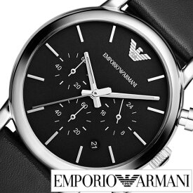 エンポリオアルマーニ 時計 (EMPORIOARMANI 腕時計 ) エンポリオ アルマーニ (EMPORIO ARMANI ) アルマーニ時計 [アルマーニ arumani] ルイージ Luigi メンズ ブラック AR1828 [クロノ グラフ 革ベルト プレゼント エンポリ]
