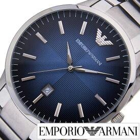 [当日出荷] エンポリオアルマーニ 時計 (ARMANI 腕時計 ) エンポリオ アルマーニ (EMPORIO ARMANI ) アルマーニ時計 [アルマーニ arumani] クラシック Classic メンズ ブルー AR2472 [人気 新作 ブランド シルバー エンポリ おしゃれ] 誕生日