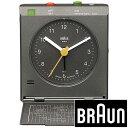 ブラウン 置き時計[BRAUN 目覚まし時計] BRAUN時計 ブラウン時計[BRAUN置き時計]ブラウン置時計/目覚まし/めざまし/ブラウン 時計/BNC00...