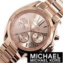 マイケルコース 時計 michaelkors 腕時計 マイケル [michael kors] マイケルコース腕時計 MICHAELKORS腕時計 ブラッド…