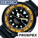 セイコー腕時計 SEIKO時計 SEIKO 腕時計 セイコー 時計 プロスペックス マリン マスター PROSPEX MARINE MASTER メン…