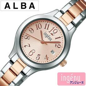 アルバ腕時計 ALBA時計 ALBA 腕時計 アルバ 時計 アンジェーヌ ingene レディース ピンク AHJT415 [メタル ベルト 正規品 SEIKO シルバー ローズゴールド ピンクゴールド おしゃれ ブランド ] 誕生日 新生活 プレゼント ギフト