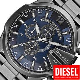 [あす楽]ディーゼル 時計 DIESEL時計 ディーゼル 腕時計 [DIESEL 腕時計]ディーゼル時計[DIESEL 時計]ディーゼル腕時計 DIESEL腕時計 メガ チーフ MEGA CHIEF メンズ ブルー DZ4329 [クロノグラフ ブランド ビジネス 防水 グレー ネイビー ガンメタル]