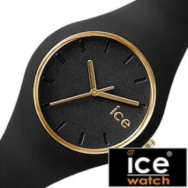[あす楽]アイスウォッチ 時計[ICEWATCH 腕時計]アイス ウォッチ[ice watch 腕時計][ice]アイス腕時計 ice腕時計 グラム スモール レディース ブラック ICEGLBKSS [シリコン 夏 おすすめ ベルト 防水 オールブラック ゴールド ギフト][ おしゃれ ペア ]