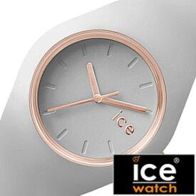 [あす楽]アイスウォッチ 時計[ICEWATCH 腕時計]アイス ウォッチ[ice watch 腕時計] グラム パステル ウインド Glam Pastel Wind Unisex グレー ICEGLWDUS [シリコン 夏 おすすめ ベルト 防水 ライトグレー ローズ ゴールド ギフト][ おしゃれ ペア ]