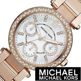 [あす楽]ブランド時計 マイケルコース 時計[michaelkors 腕時計][michael kors]マイケルコース 腕時計 MICHAEL KORS マイケルコース腕時計 パーカー ミニ Parker Mini レディース ホワイト MK5616[ ピンクゴールド クリスタル ][おしゃれ] 誕生日 冬ギフト