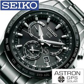 SEIKO時計 SEIKO 腕時計 セイコー 時計 アストロン ASTRON メンズ ブラック SBXB045 [メタル ベルト 正規品 防水 ソーラー GPS 衛星 電波 修正 チタン モデル シルバー 8X53 ギフト プレゼント ご褒美][ おしゃれ ブランド ]