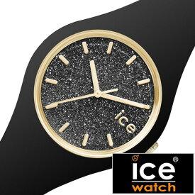 [あす楽]アイスウォッチ 腕時計[ICEWATCH 時計]アイス ウォッチ 時計[ice watch 腕時計] グリッター スモール GLITTER Small レディース ブラック ICEGTBBKSS [シリコン 夏 正規品 アイスグリッター ゴールド ICE.GT.BBK.S.S.15][ 防水 ペア ギフト]