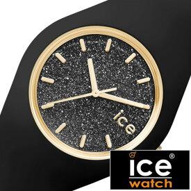 [あす楽]アイスウォッチ 腕時計[ICEWATCH 時計]アイス ウォッチ 時計[ice watch 腕時計] グリッターGLITTER ブラック ICEGTBBKUS [シリコン 夏 正規品 防水 アイスグリッター ゴールド ICE.GT.BBK.U.S.15 メンズ レディース ギフト][ おしゃれ ペア ]PT10