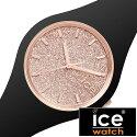 [5年保証対象]アイスウォッチ腕時計[ICEWATCH時計]アイスウォッチ時計[icewatch腕時計]グリッタースモールGLITTERSmallレディース/ピンクICEGTBRGSS[シリコンベルト/新作/正規品/防水/アイスグリッター/ブラック/ゴールド/ICE.GT.BRG.S.S.15][送料無料]