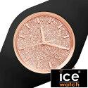 [5年保証対象]アイスウォッチ腕時計[ICEWATCH時計]アイスウォッチ時計[icewatch腕時計]グリッターユニセックスGLITTERUnisexメンズ/レディース/ピンクICEGTBRGUS[シリコンベルト/新作/アイスグリッター/ブラック/ゴールド/ICE.GT.BRG.U.S.15][送料無料]
