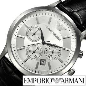 [当日出荷] エンポリオアルマーニ 時計 ARMANI 腕時計 アルマーニ時計 エンポリオアルマーニ腕時計[アルマーニ 時計 arumani 時計 EA] メンズ AR2432[革 高級 エンポリ ブランド 祝い おしゃれ ブランド プレゼント ] 誕生日