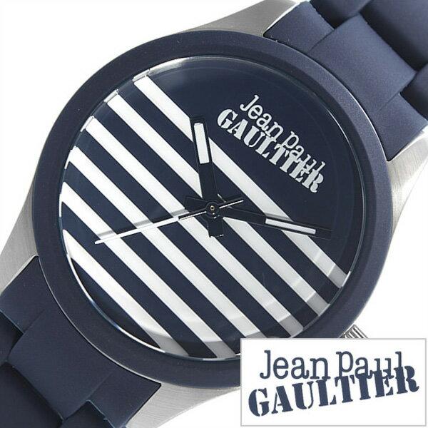 ジャン ポール ゴルチェ 腕時計[Jean Paul GAULTIER 時計]ジャンポールゴルチェ 時計[JeanPaulGAULTIER 腕時計] ブルー [ラバー ベルト シルバー ホワイト 縞 模様 ゴルチエ ゴルティエ モード ロック 個性的 ブランド][初売 バーゲン プレゼント ギフト][おしゃれ 腕時計]