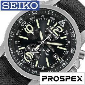 セイコー腕時計 SEIKO時計 SEIKO 腕時計 セイコー 時計 プロスペックス PROSPEX メンズ ブラック SBDL031 [ナイロン ベルト 正規品 ソーラー フィールド マスター 防水 陸 シルバー ギフト プレゼント ご褒美][おしゃれ 腕時計]