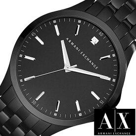 [あす楽]アルマーニエクスチェンジ 腕時計[ArmaniExchange 時計]アルマーニ エクスチェンジ 時計[Armani Exchange 腕時計]アルマーニ時計 アルマーニ腕時計 ブラック AX2159 [人気 防水 ベルト AX シルバー ギフト プレゼント][おしゃれ]