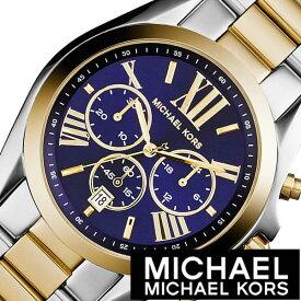 de772a49b0df マイケルコース 腕時計[MICHAELKORS 時計]マイケル コース 時計[MICHAEL KORS 腕時計]マイケルコース時計[MK腕時計]  Bradshaw メンズ レディース ブルー MK5976 [人気 ...