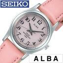 [30%OFF!]セイコーアルバ腕時計 SEIKOALBA時計 SEIKO ALBA 腕時計 セイコー アルバ 時計 レディース/ピンク AEGD560 […
