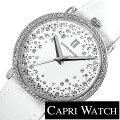 カプリウォッチ腕時計CAPRIWATCH時計CAPRIWATCH腕時計カプリウォッチ時計レディース/ホワイトCAPRI-5362-WH[正規品/人気/新作/流行/トレンド/ブランド/防水/革ベルト/シルバー/かわいい/スワロフスキー/クリスタル/イタリア]
