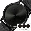 コモノ 腕時計 KOMONO時計 KOMONO 腕時計 コモノ 時計 ウィンストン ロイヤル WINSTON ROYALE メンズ/レディース/ブラ…