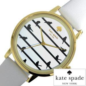 [当日出荷] ケイトスペード 腕時計[katespade 時計]ケイト スペード ニューヨーク 時計[kate spade NEWYORK 腕時計] メトロ バード オン ワイアー Metro WIRE レディース ホワイト KSW1043 [新作 ブランド ゴールド 人気 おしゃれ 防水 ] 誕生日