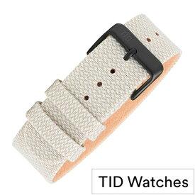 ティッドウォッチズ 時計ベルト[TIDWatches]ティッド ウォッチズ[TID Watches 腕時計ベルト]クヴァドラ Kvadrat Twain wristbands メンズ レディース TID-BELT-SAND[交換用 替えベルト 付け替え 交換 腕時計 革 レザー バンド ブランド プレゼント]